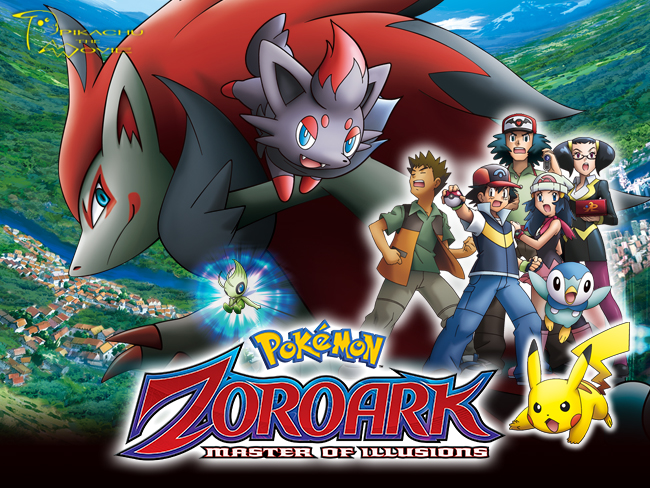 Pokemon: Every Pokemon Movie Ranked From Best To Worst